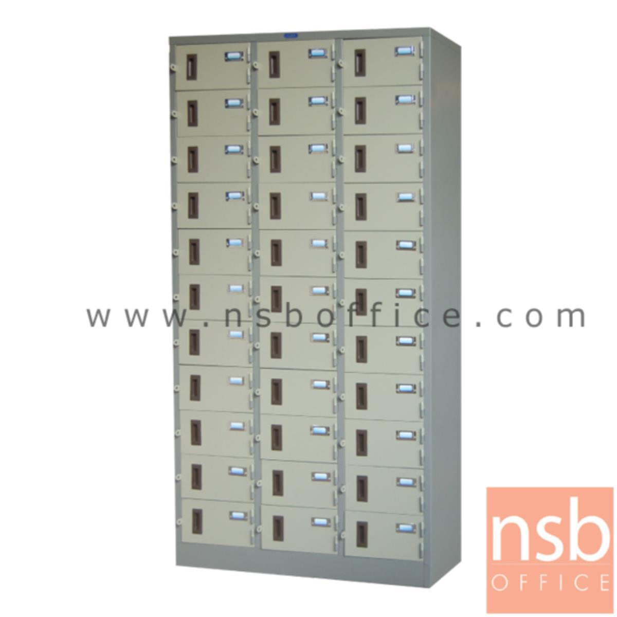 E08A059:ตู้ล็อกเกอร์ 33 ประตู  รุ่น LK-033   ไม่มีกุญแจ มีเฉพาะสายคล้อง