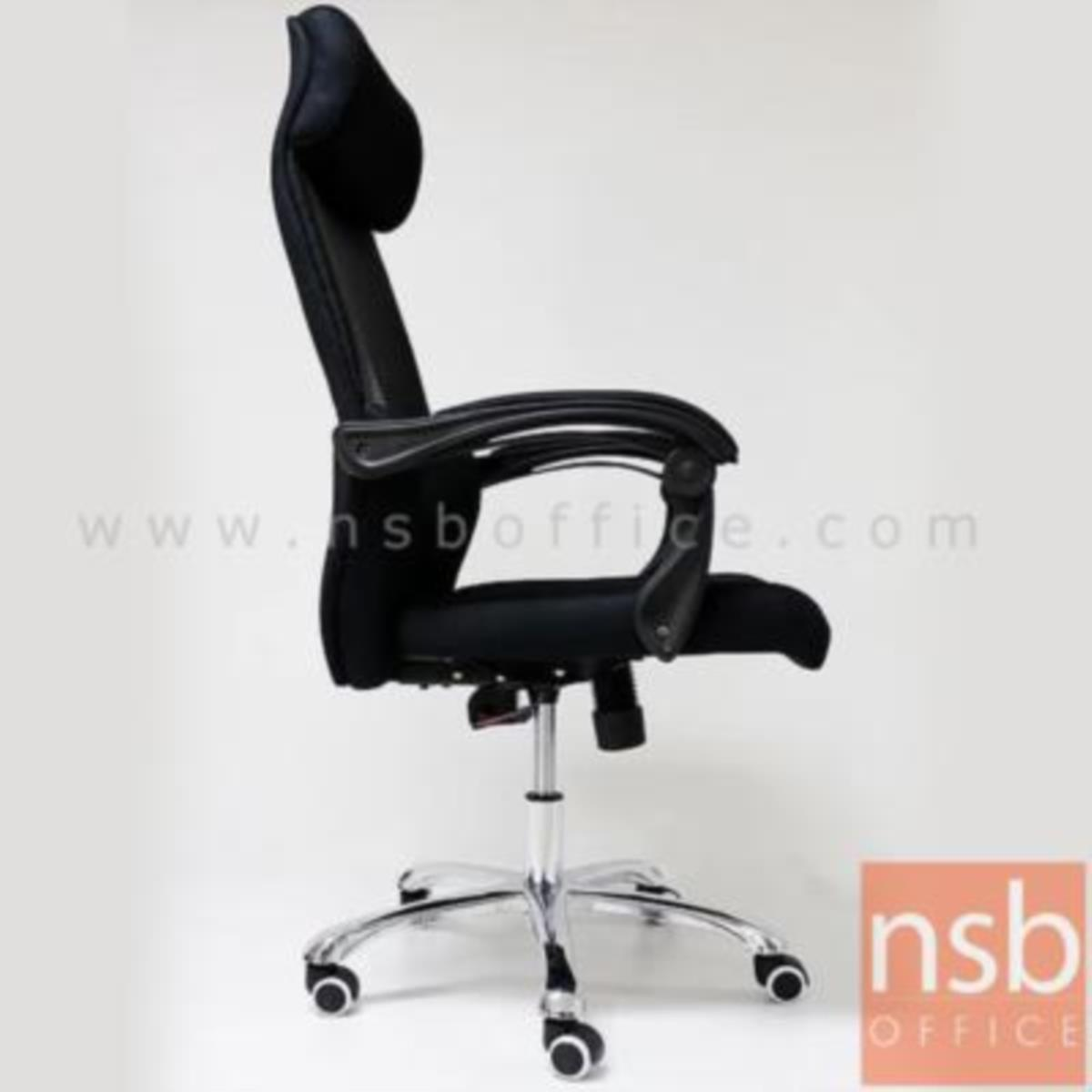 เก้าอี้ผู้บริหารหลังเน๊ต   รุ่น Badgley (แบดจ์ลีย์)  โช๊คแก๊ส มีก้อนโยก ขาเหล็กชุบโครเมี่ยม