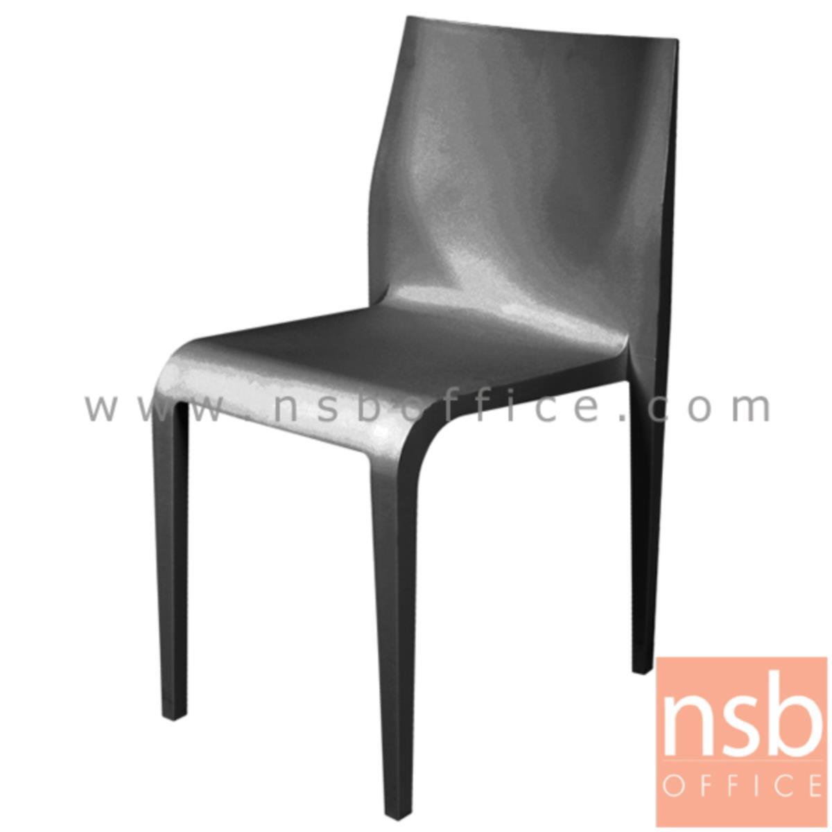 B29A057:เก้าอี้โมเดิร์นพลาสติกล้วน(PP) รุ่น PP9213 ขนาด 43.5W cm.