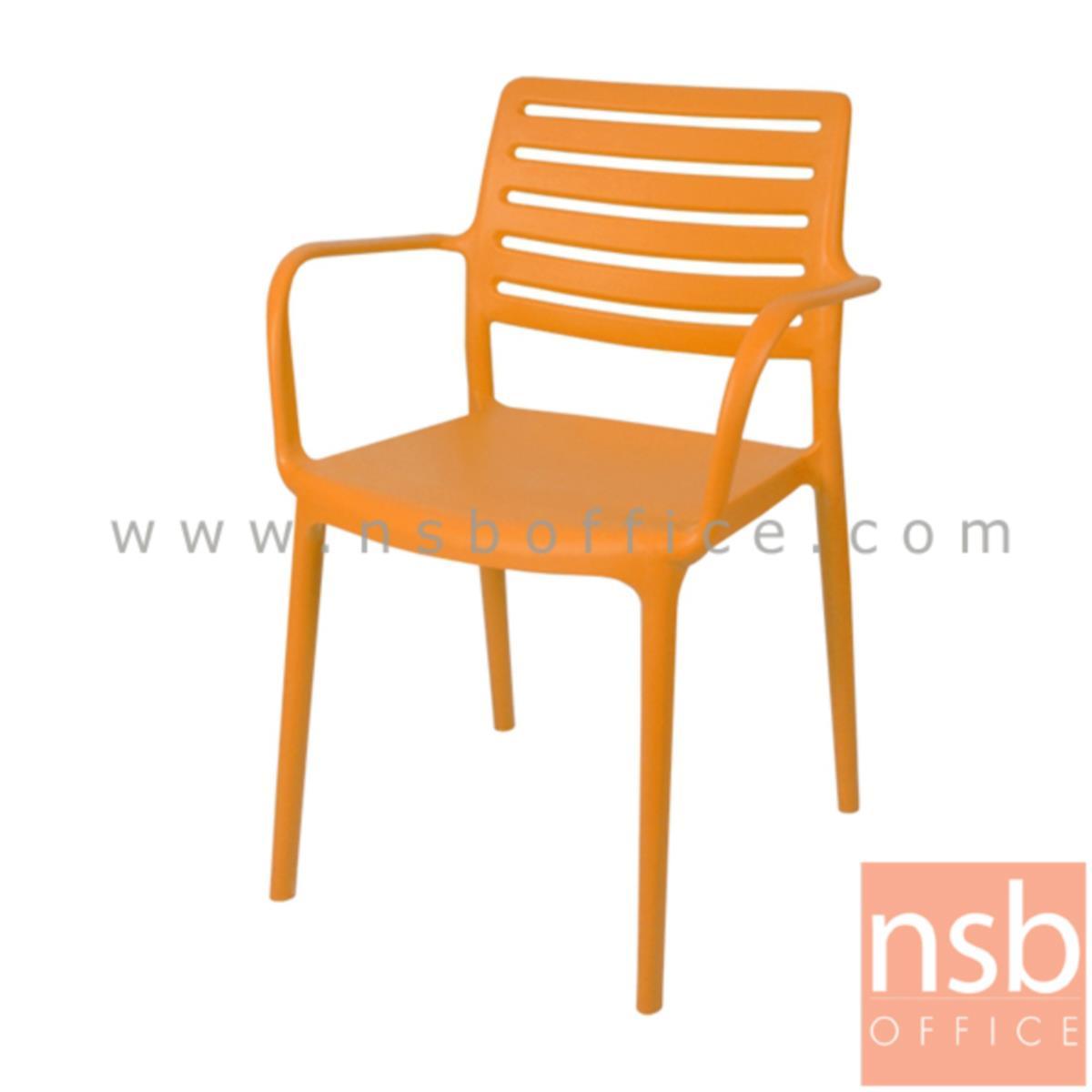 B29A201:เก้าอี้โมเดิร์นพลาสติกล้วน รุ่น POI-PN72  ขนาด 57W cm.