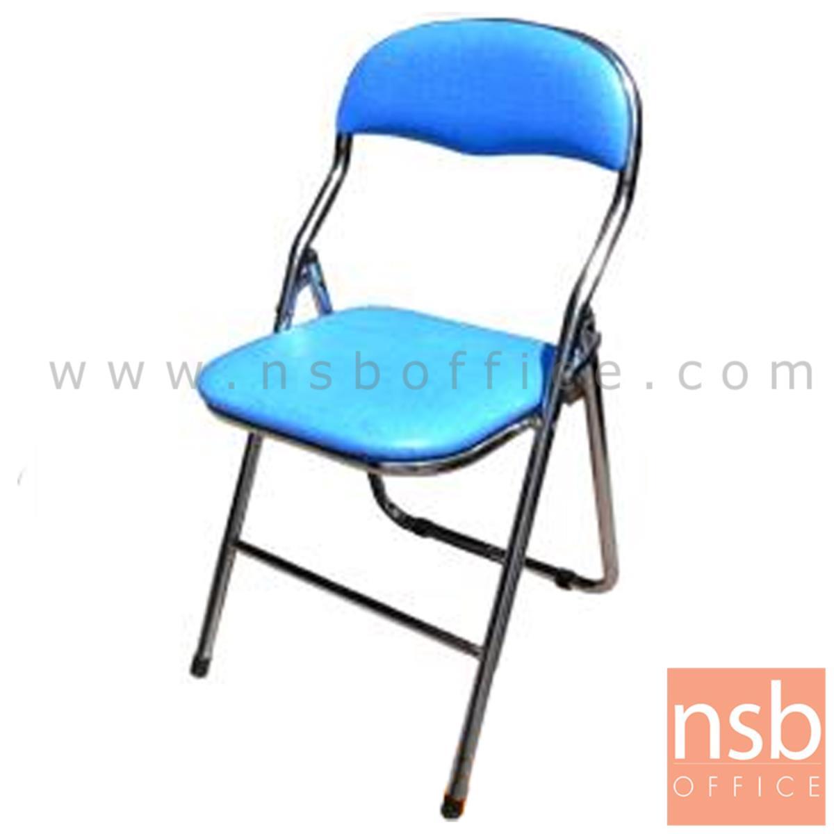 B09A114:เก้าอี้พับที่นั่งหุ้มเบาะหนัง รุ่น BRANDY ขาเหล็กชุบโครเมี่ยม