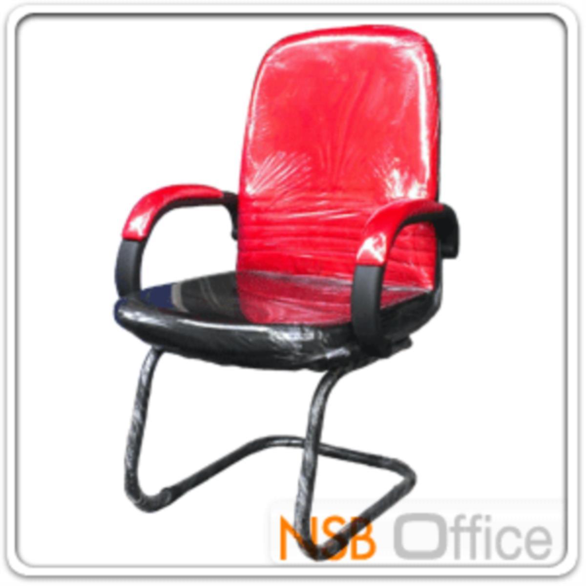 เก้าอี้รับแขกขาตัวซี รุ่น Briana (เบรียน่า)  ขาเหล็กพ่นดำ