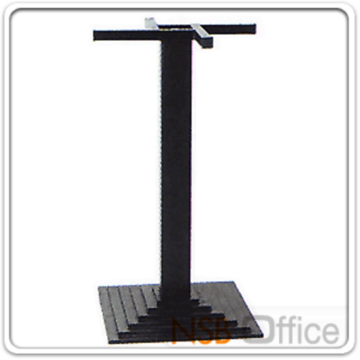 ขาโต๊ะบาร์ รุ่น Packard (แพ็คคาร์ด) ขนาด 37W*70H cm.  ขาเหล็กจานเหลี่ยมพ่นดำ