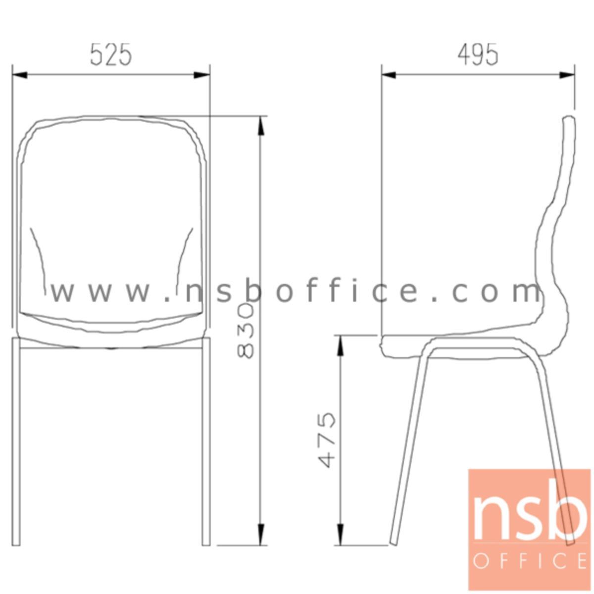 เก้าอี้อเนกประสงค์เฟรมโพลี่  รุ่น TY-CP02P ขาเหล็ก