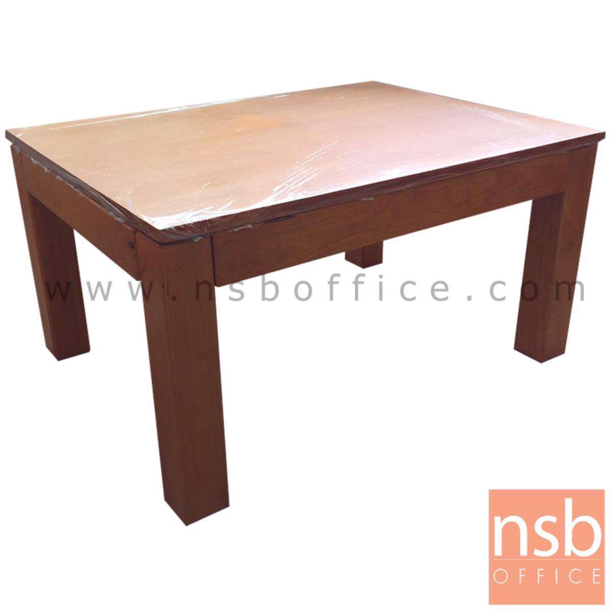 L10A126:โต๊ะกลางไม้  ขนาด 80W*42.5H cm.