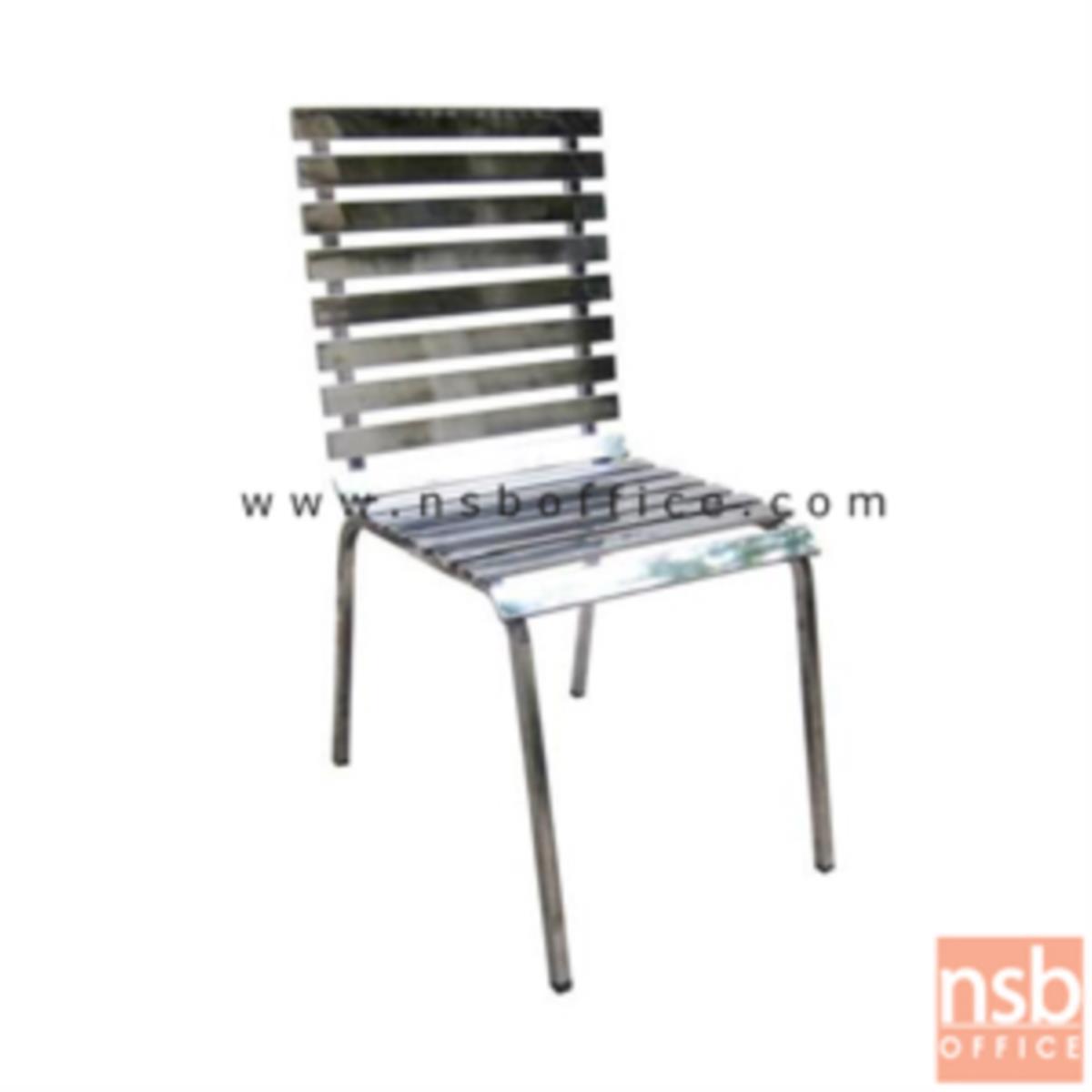 G12A086:เก้าอี้อเนกประสงค์สแตนเลส รุ่น Adah (เอดาห์)   ขาสเตนเลส