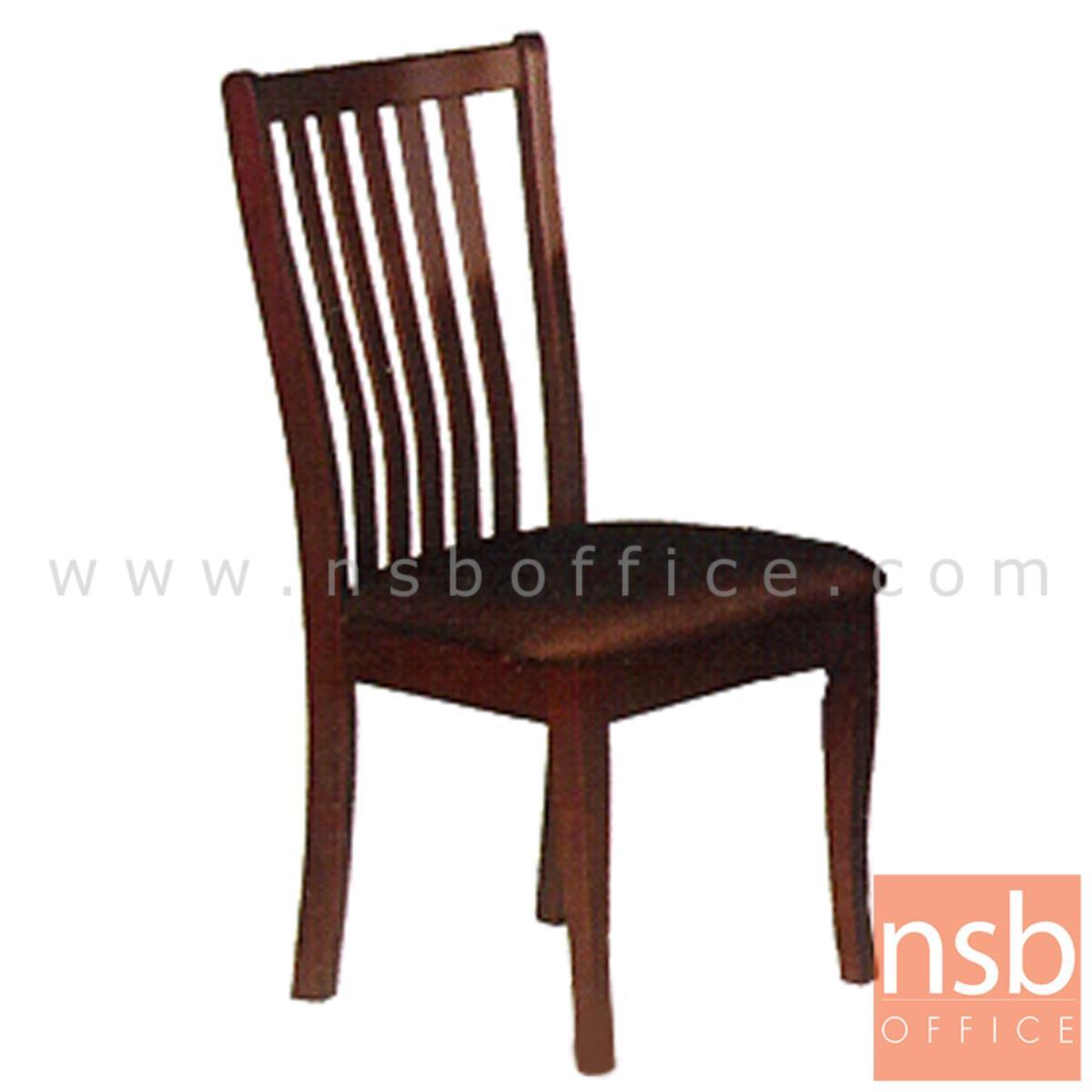 G14A036:เก้าอี้ไม้ยางพาราที่นั่งหุ้มหนังเทียม รุ่น Lofting (ลอฟติง) ขาไม้
