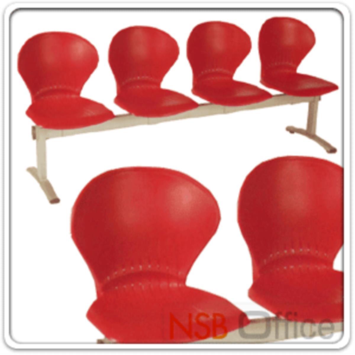 เก้าอี้นั่งคอยเฟรมโพลี่ รุ่น B766 2 ,3 ,4 ที่นั่ง ขนาด 98W ,150W ,200W cm. ขาเหล็ก