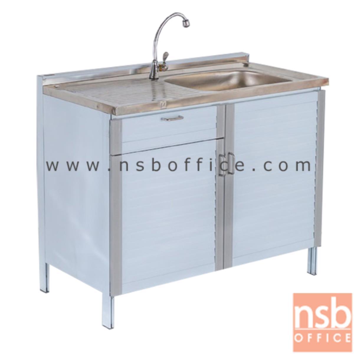 G07A100:ตู้ครัวอ่างซิงค์ล้างจาน หน้าบานเกล็ด 100W cm  โครงอลูมิเนียม