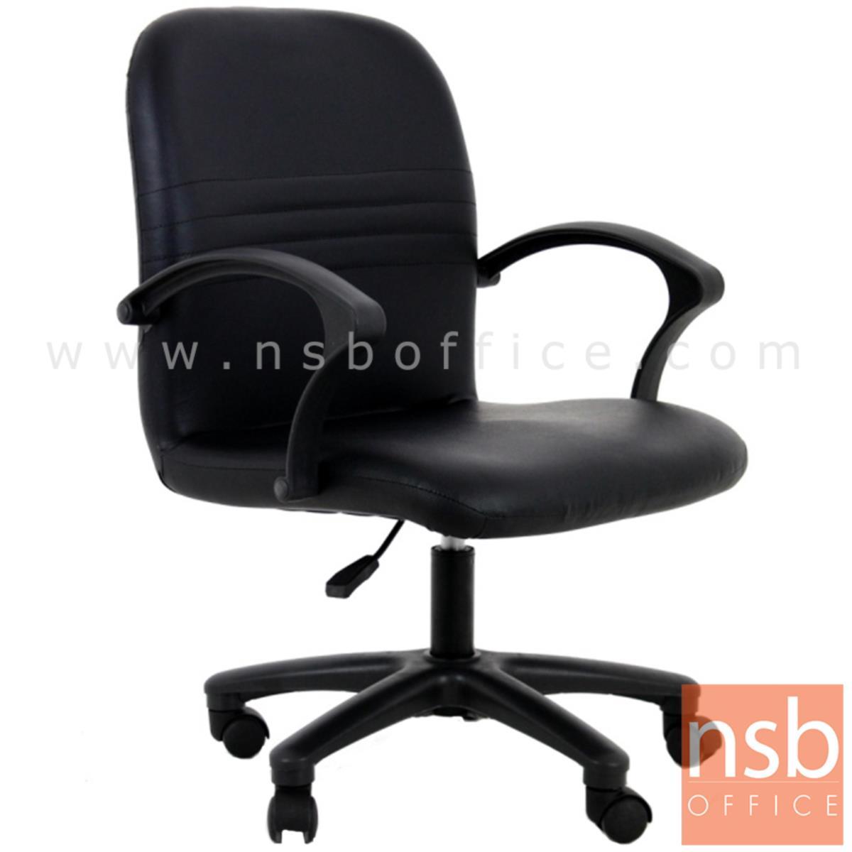 B03A464:เก้าอี้สำนักงาน  รุ่น Wallest (วอลเลซ) โช๊คแก๊ส ขาเหล็กชุบโครมเมี่ยม, ขาพลาสติก