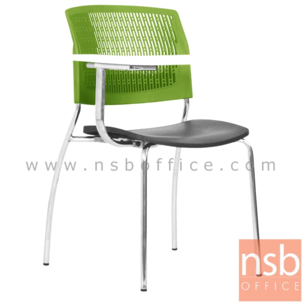 B07A081:เก้าอี้เลคเชอร์เฟรมโพลี่ รุ่น MOF1  ขาเหล็กชุบโครเมี่ยม