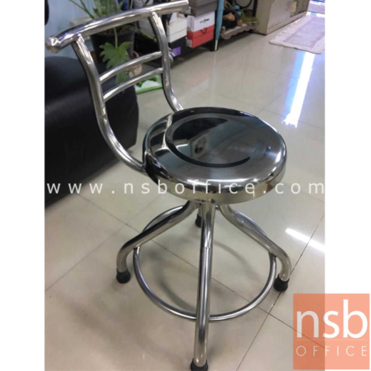 B09A183:เก้าอี้บาร์สเตนเลสมีพนักพิง  ที่นั่งสเแตนเลส 30.5 ซม. ขาจุกยาง