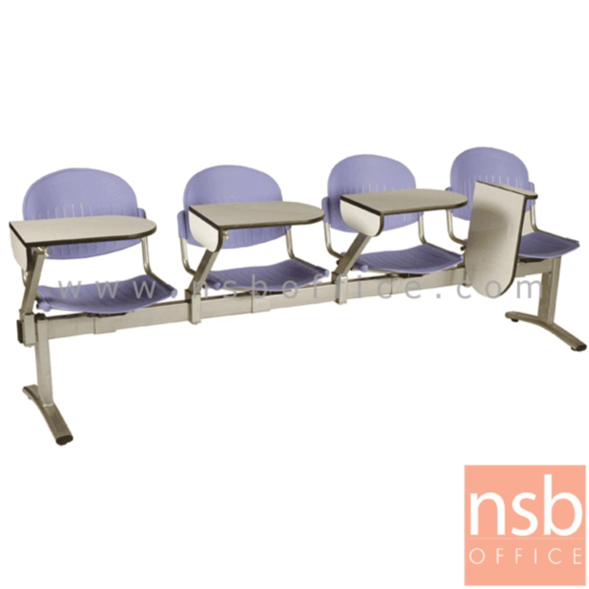 เก้าอี้เลคเชอร์แถวเฟรมโพลี่ รุ่น D066 2 ,3 และ 4 ที่นั่ง ขาเหล็กพ่นสีเทา