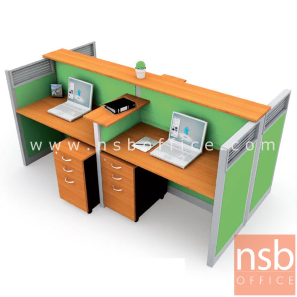 A04A038:ชุดโต๊ะทำงานกลุ่ม 4 ที่นั่ง   ขนาด 262W cm. พร้อมมีแผ่นวางของส่วนกลาง