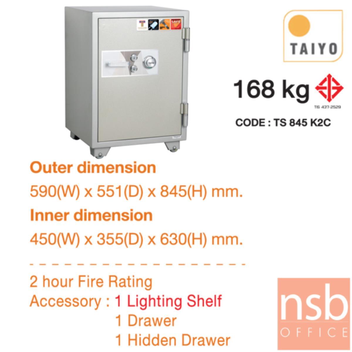 ตู้เซฟ TAIYO 168 กก. 2 กุญแจ 1 รหัส   (TS 845 K2C มอก.)