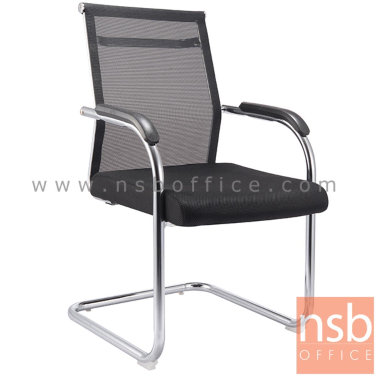 B05A136:เก้าอี้รับแขกขาตัวซีหลังเน็ต รุ่น Lamarr (ลามาร์)  ขาเหล็กชุบโครเมี่ยม