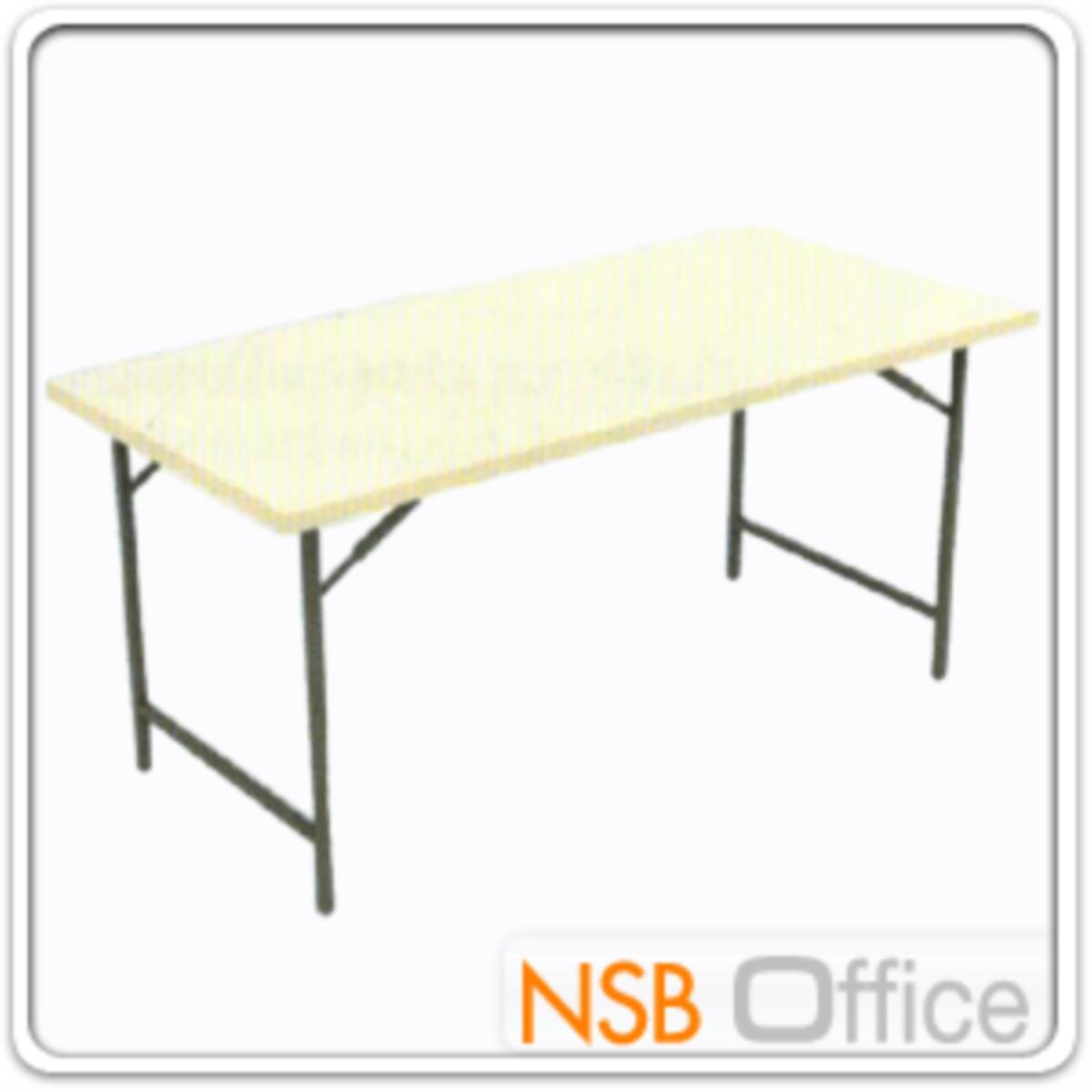 โต๊ะพับหน้าเหล็ก 0.8 มม. รุ่น Hadley ขนาด 153W ,183W cm. โครงขาพ่นสีฝุ่น