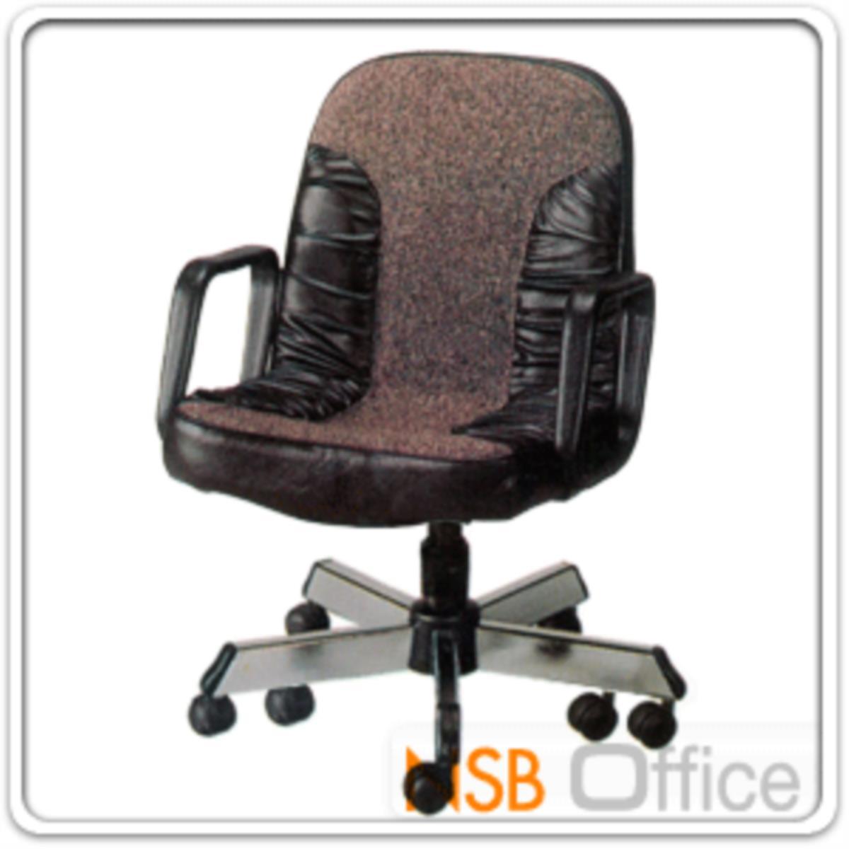 เก้าอี้สำนักงาน รุ่น Lawlor (ลอย์เลอร์)  ขาเหล็ก 10 ล้อ