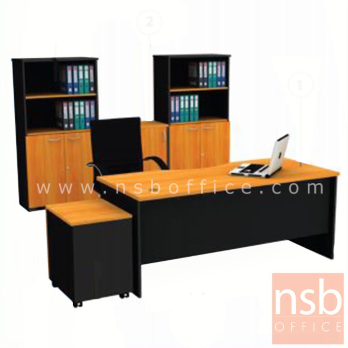 A13A005:โต๊ะผู้บริหารหน้าโค้ง  รุ่น Blagden (แบลกเดน) ขนาด 180W cm. สีเชอร์รี่ดำ