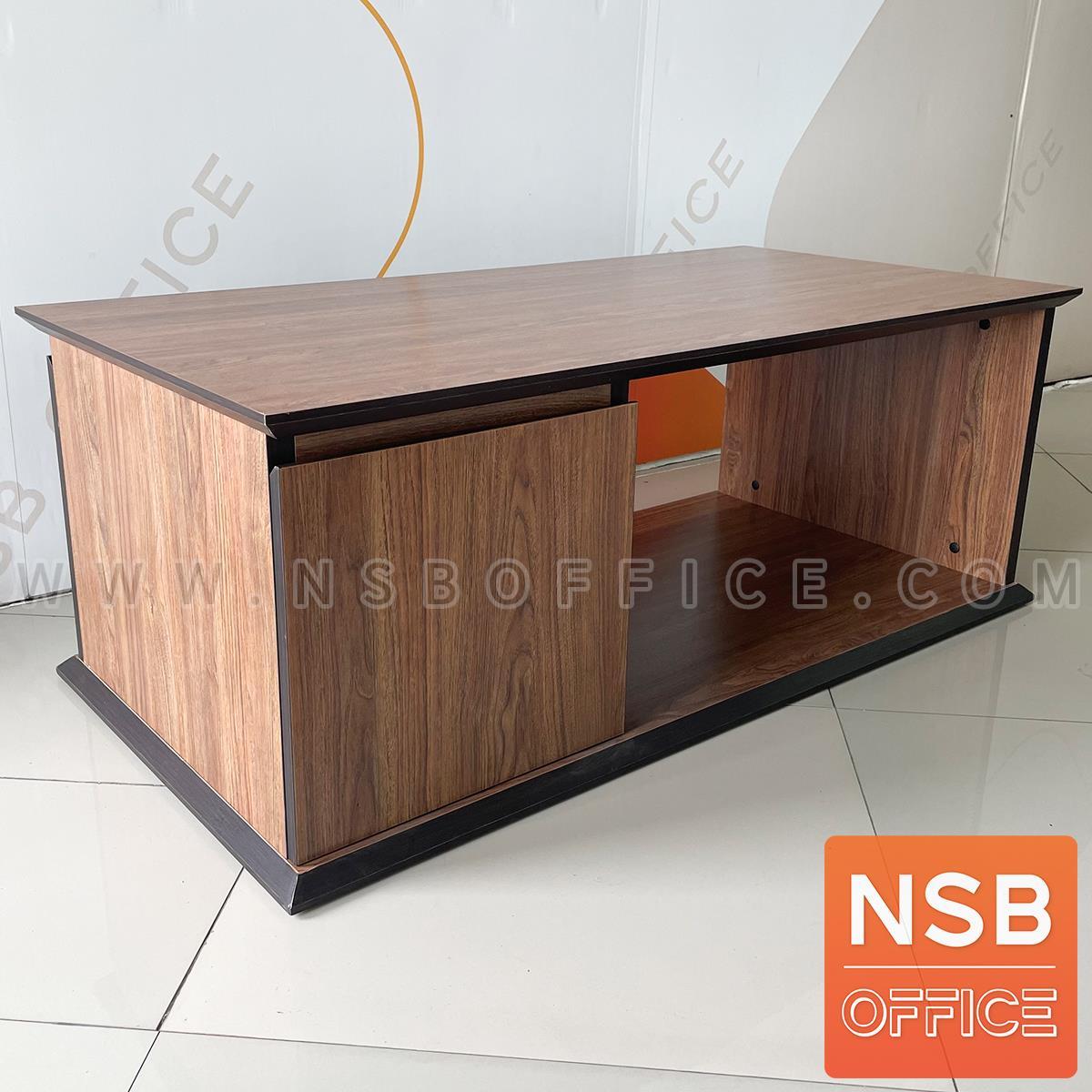 B13A305:โต๊ะกลางไม้ รุ่น Sandvick (แซนวิค) ขนาด 120W*60D cm. มีลิ้นชัก