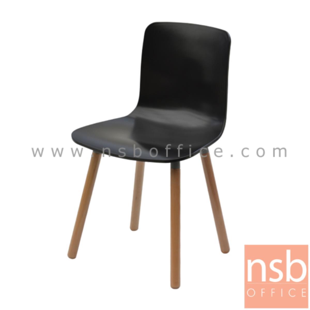 B29A252:เก้าอี้โมเดิร์นพลาสติก(PP) รุ่น NP-1286 ขนาด 47.5W cm. โครงขาไม้