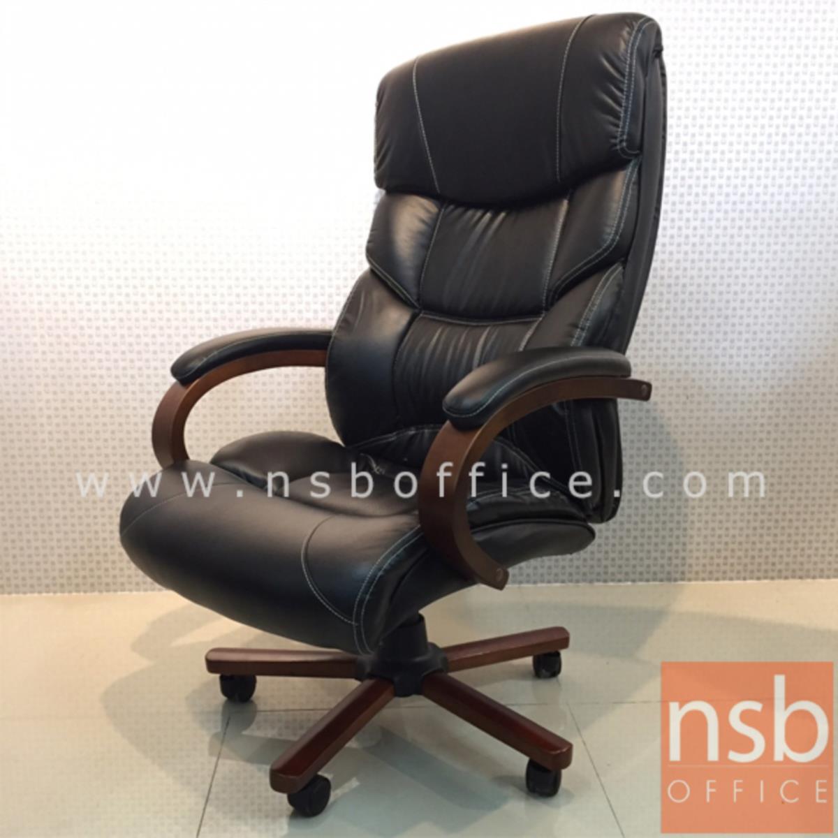 เก้าอี้ผู้บริหารหนัง PU รุ่น FTS-SLCO-0512  โช๊คแก๊ส มีก้อนโยก ขาไม้