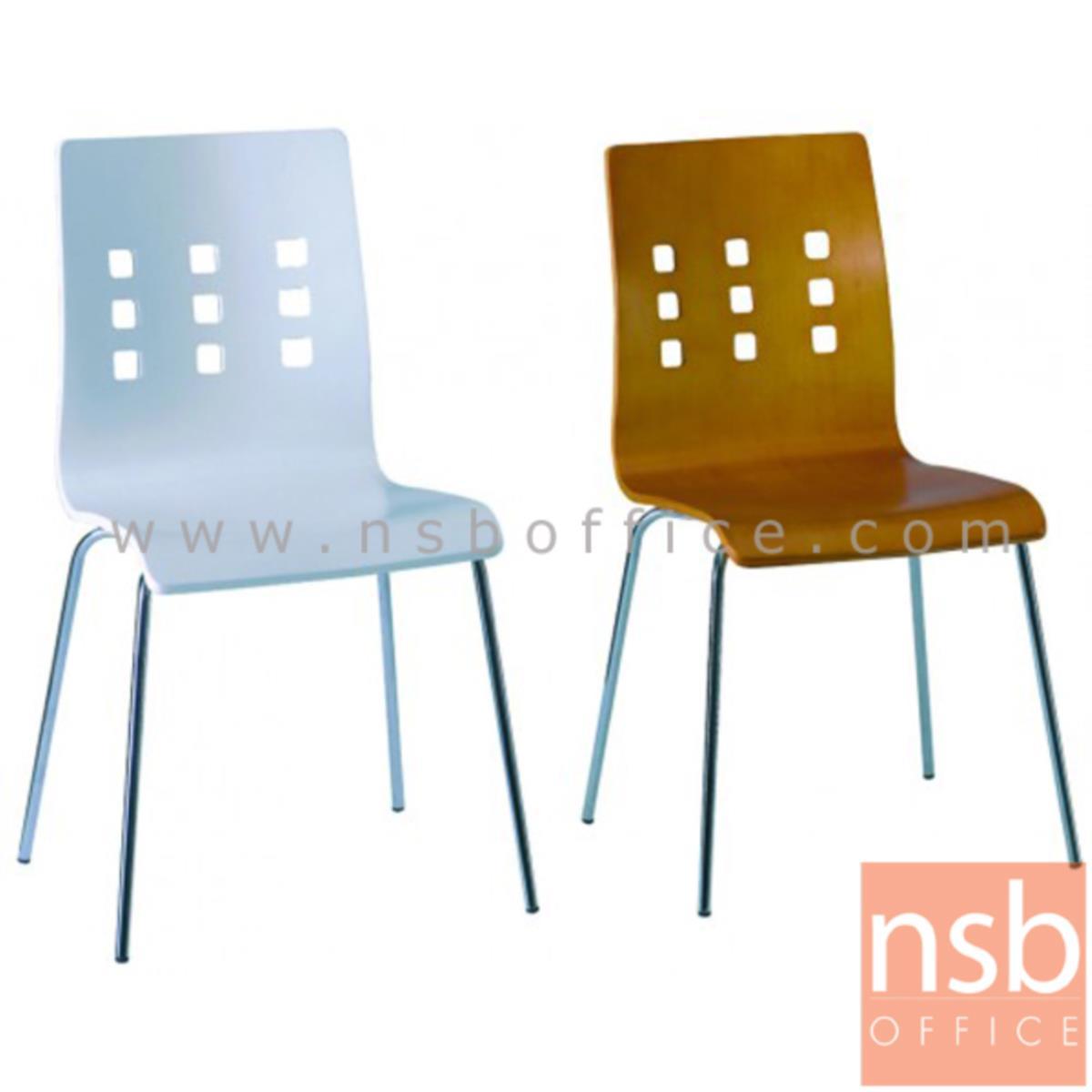 เก้าอี้อเนกประสงค์ไม้วีเนียร์ดัด รุ่น Steenburgen (สตีนเบอร์เกน)  ขาเหล็กชุบโครเมี่ยม