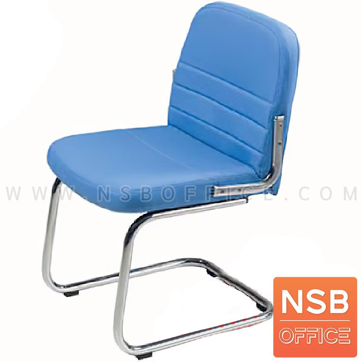 B04A201:เก้าอี้รับแขกขาตัวซี รุ่น CM-1180  ขาเหล็กชุบโครเมี่ยม