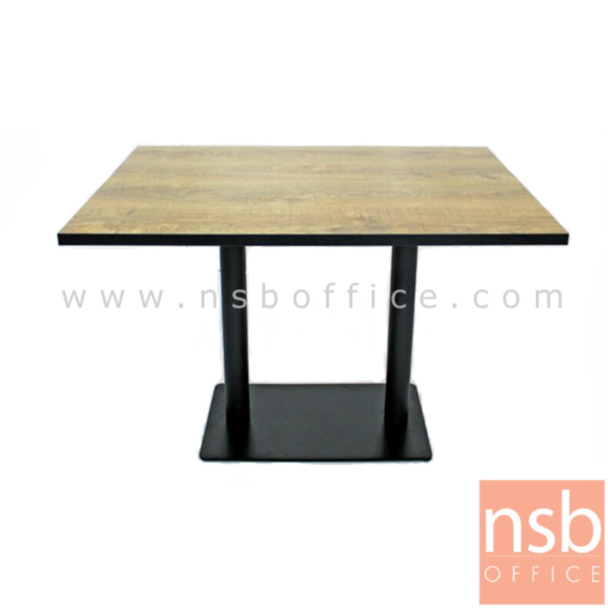 โต๊ะบาร์ COFFEE รุ่น H-CF65 ขนาด 120W cm. ขาเหล็กฐานเหลี่ยมแบนยาว