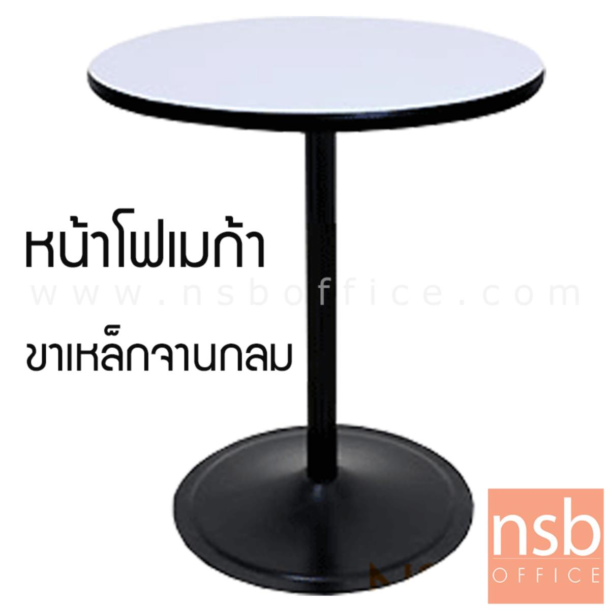 โต๊ะหน้าโฟเมก้าขาว รุ่น Thalia 2 (ธาเลีย 2) ขนาด 60W ,75W ,60Di ,75Di cm.  ขาเหล็กจานกลมสีดำ