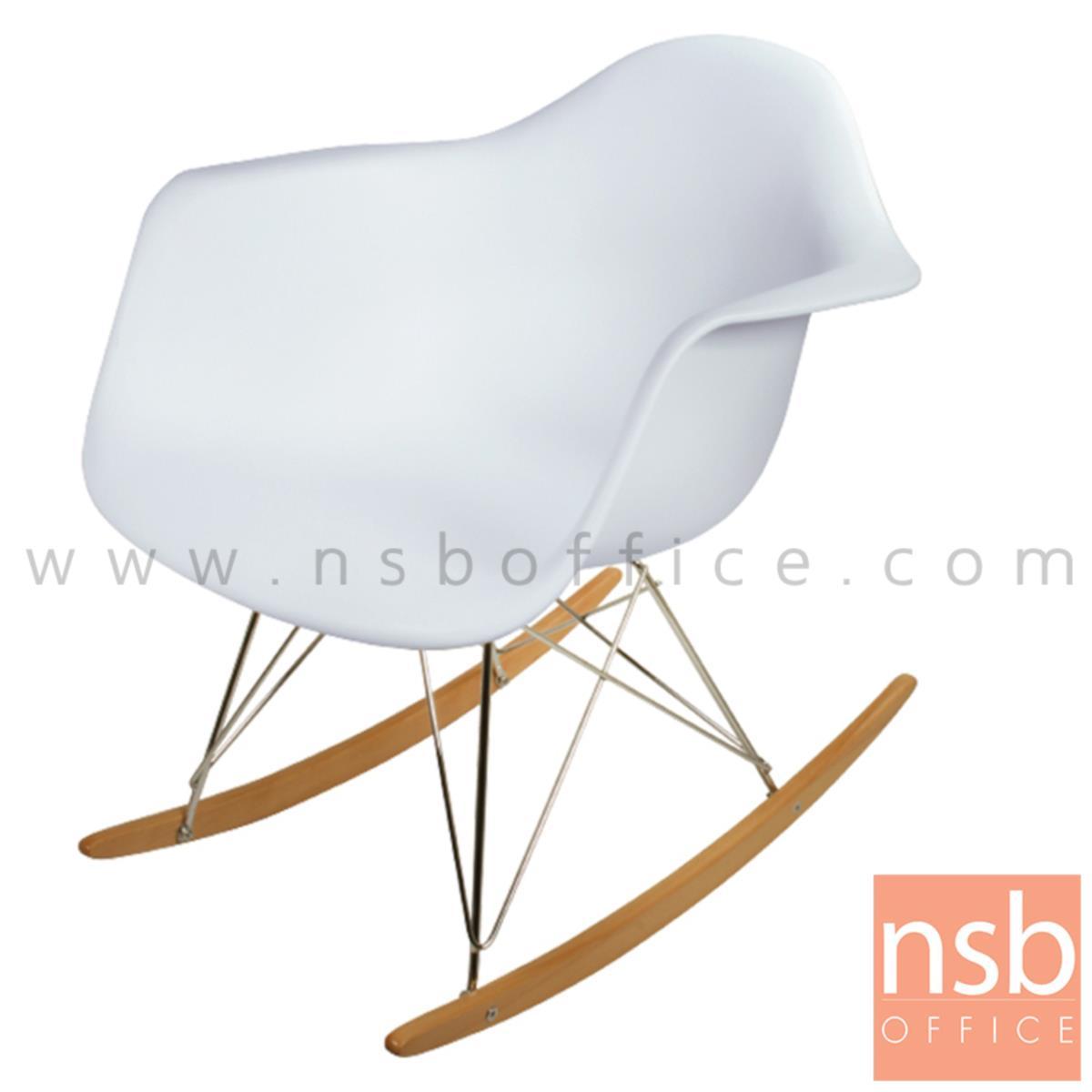 B29A115:เก้าอี้โมเดิร์นพลาสติก(ABS) รุ่น PP9268 ขนาด 62W cm. โครงเหล็ก ขาไม้