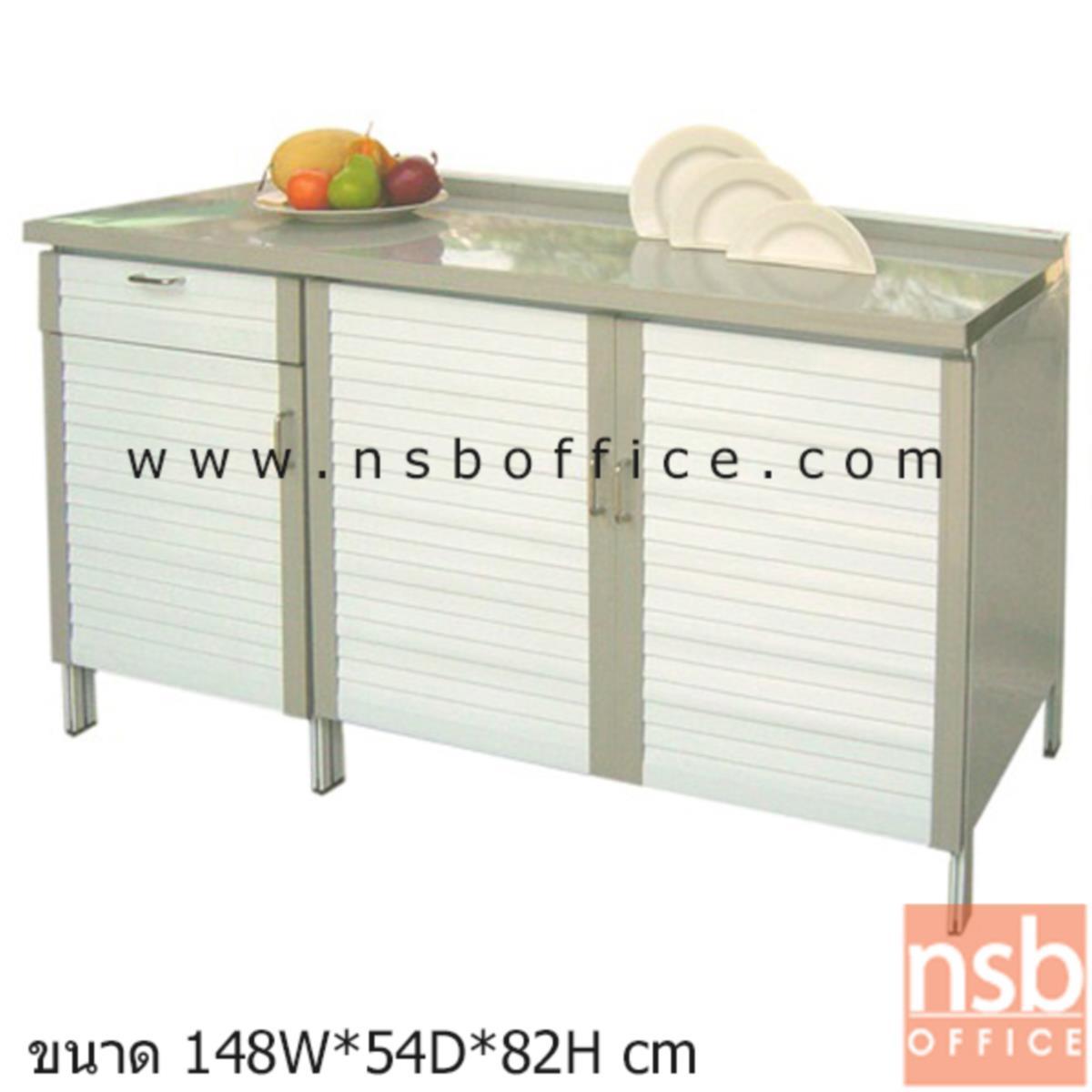 G07A073:ตู้ครัวหน้าเรียบ 1 ลิ้นชัก บานเปิดเก็บของ  100W, 148W cm