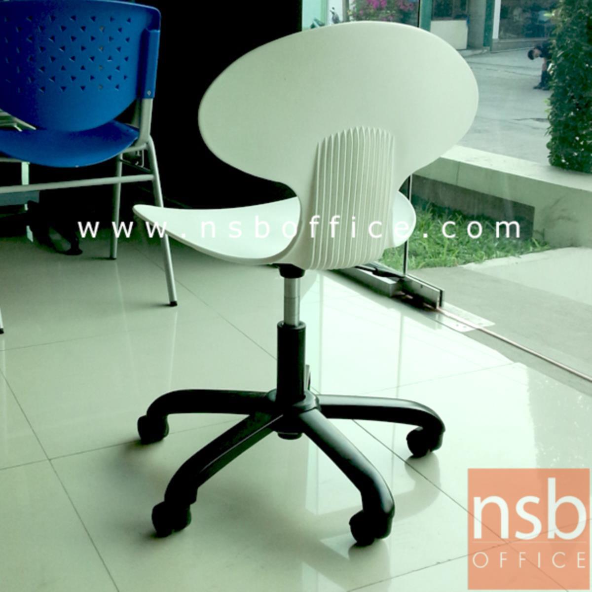 เก้าอี้สำนักงานโพลี่ รุ่น Dominator (โดมิเนเตอร์)  โช๊คแก๊ส ขาพลาสติก