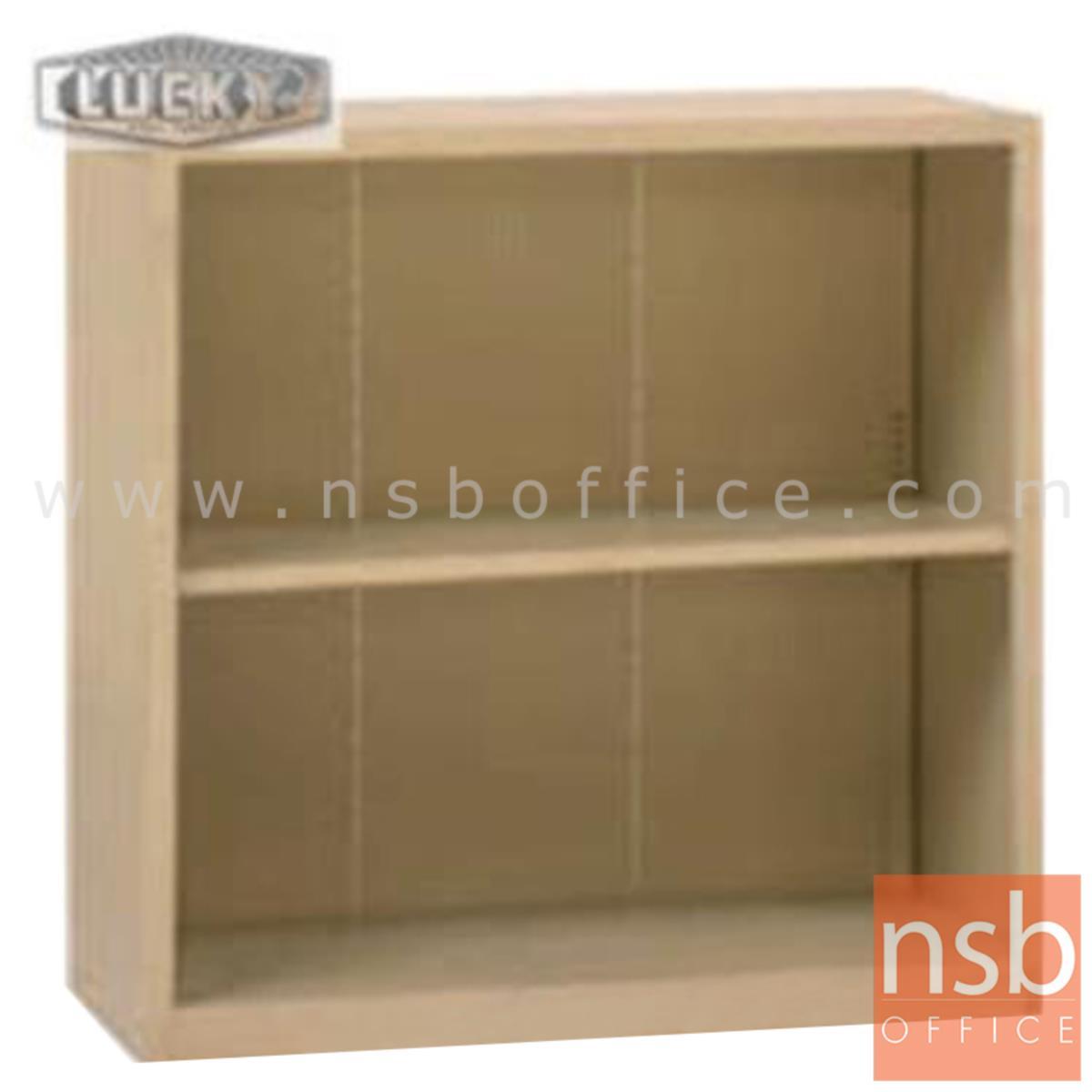 E28A030:ตู้วางหนังสือ 2 ช่องโล่ง 76.2W*32D*76.2H cm. รุ่น LUCKY-SB-3030
