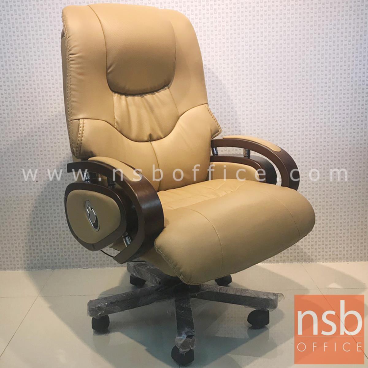 เก้าอี้ผู้บริหารหนัง PU  รุ่น Staton (สตาตัน)  โช๊คแก๊ส ขาไม้
