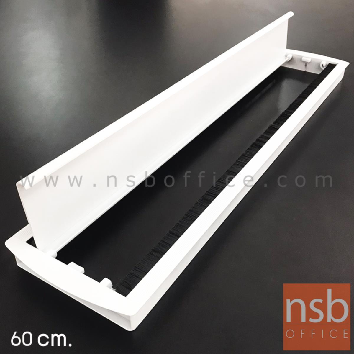 ฝาป๊อปอัพเปิด 2 ทาง  ขนาด 40W, 60W cm. (สีขาวและสีดำ) ผลิตจากอลูมิเนียม