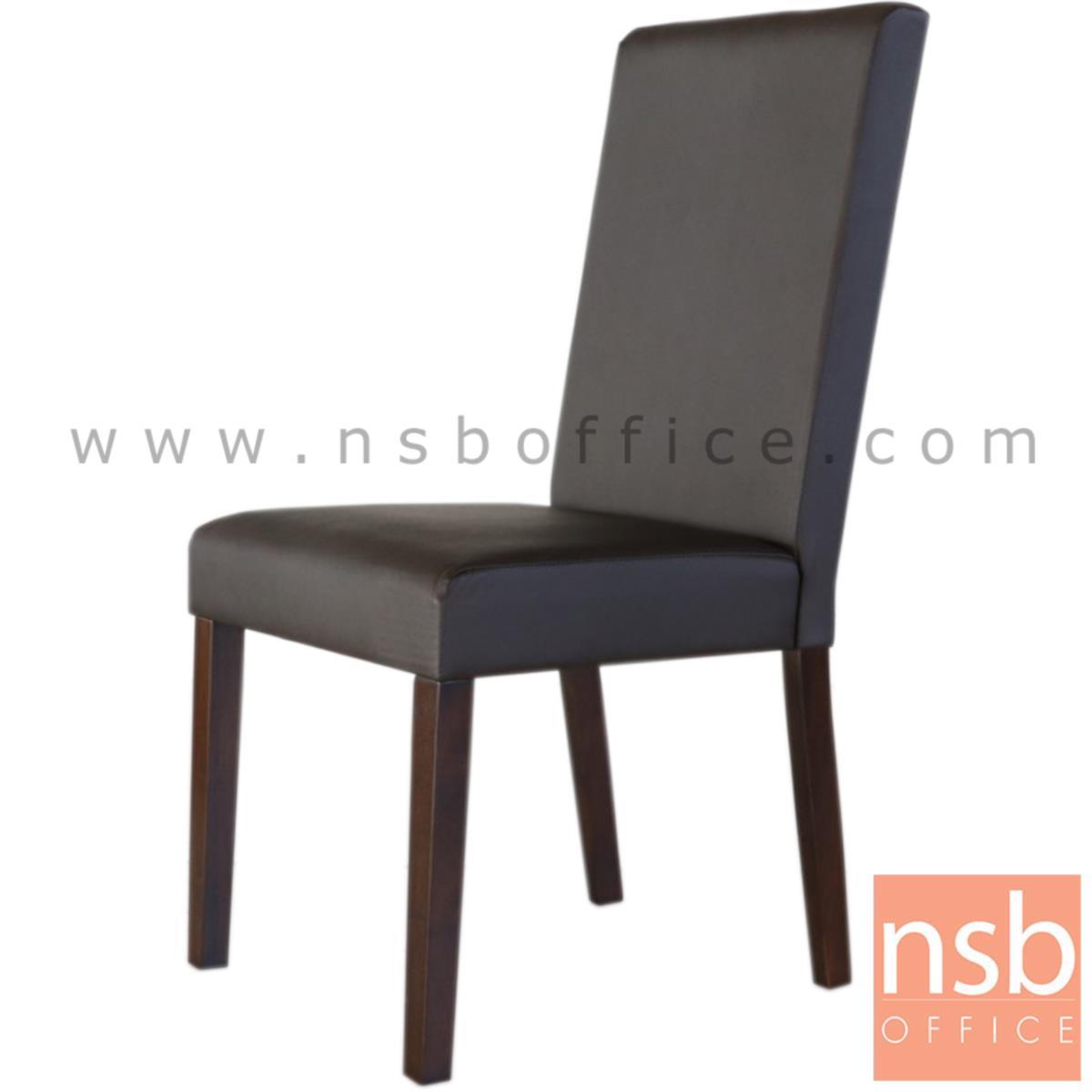 B22A167:เก้าอี้ไม้หุ้มหนัง PU รุ่น VIOLET (ไวโอเลต)  ขาไม้