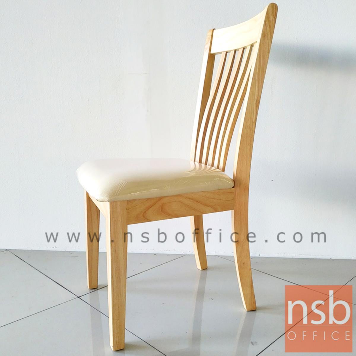 เก้าอี้ไม้ยางพาราที่นั่งหุ้มหนังเทียม รุ่น Helga (เฮลก้า) ขาไม้