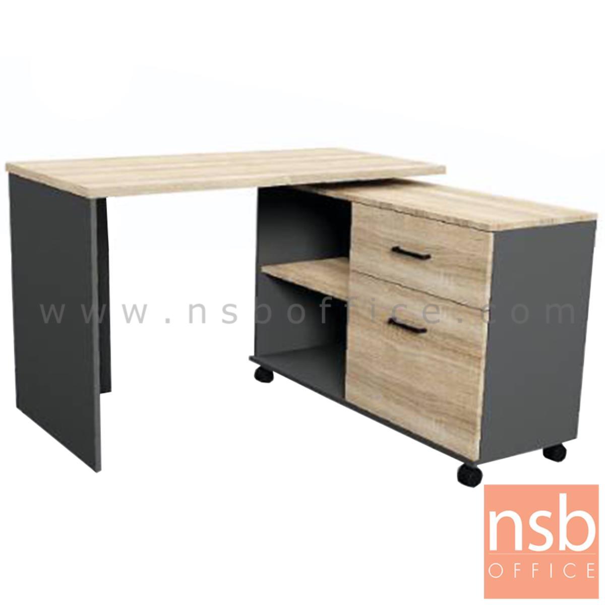 A35A012:โต๊ะทำงาน  รุ่น Kasper (แคสเปอร์) ขนาด 120W cm.