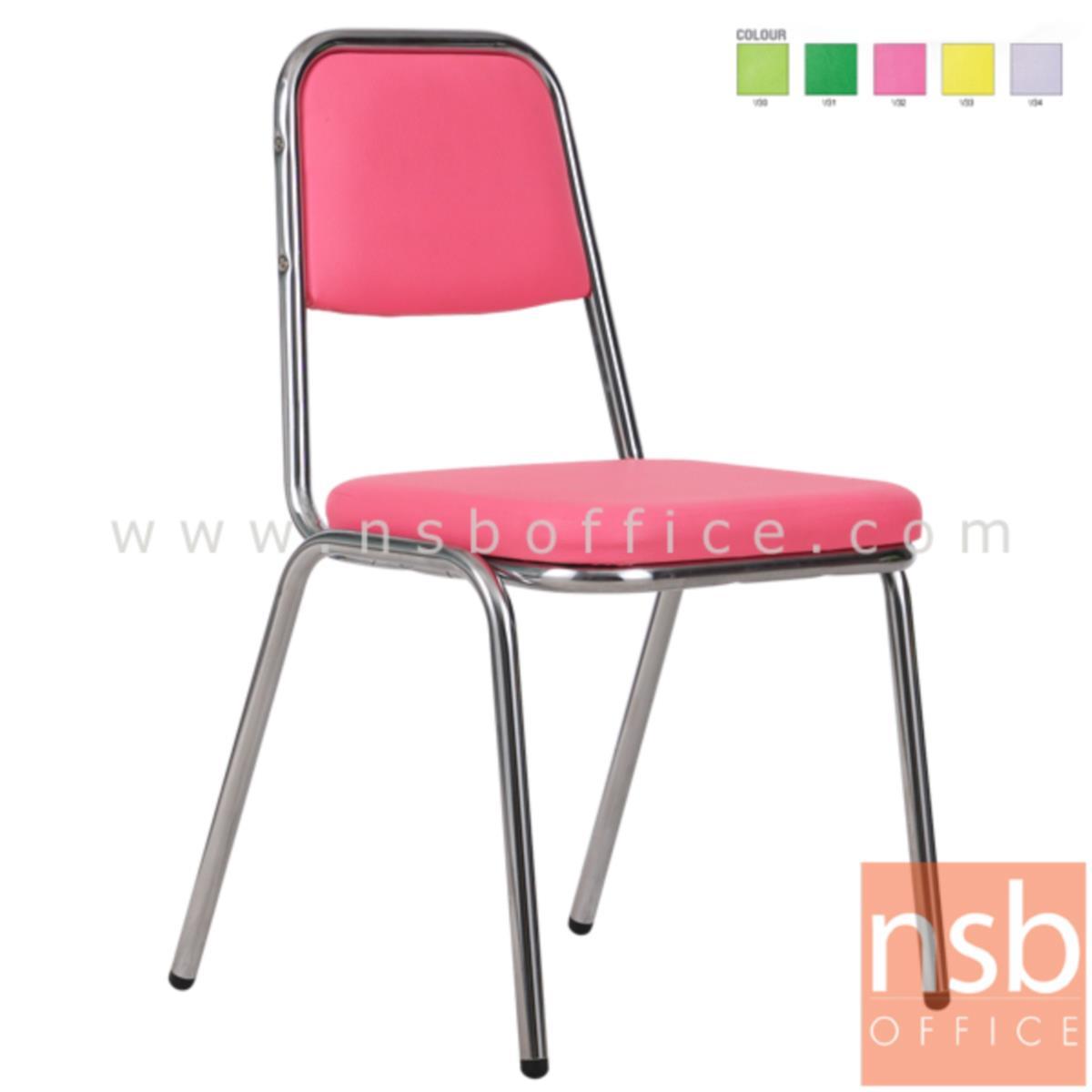 B05A078:เก้าอี้อเนกประสงค์จัดเลี้ยง รุ่น TY-701CC  ขาเหล็กชุบโครเมี่ยม