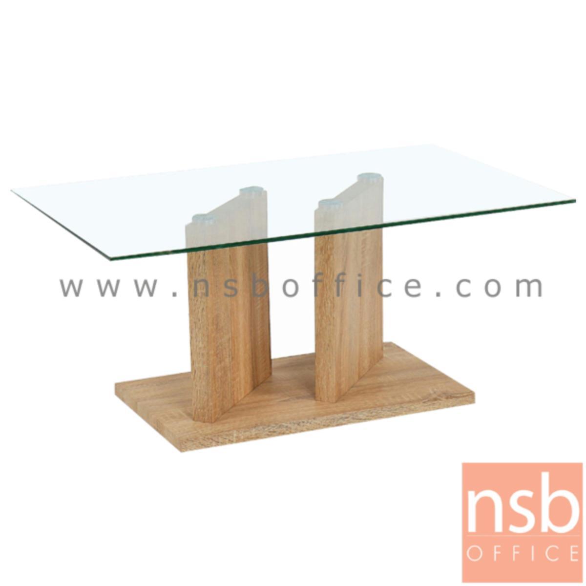 B13A230:โต๊ะกลางกระจก  รุ่น Hovis ขนาด 120W cm. ขาไม้
