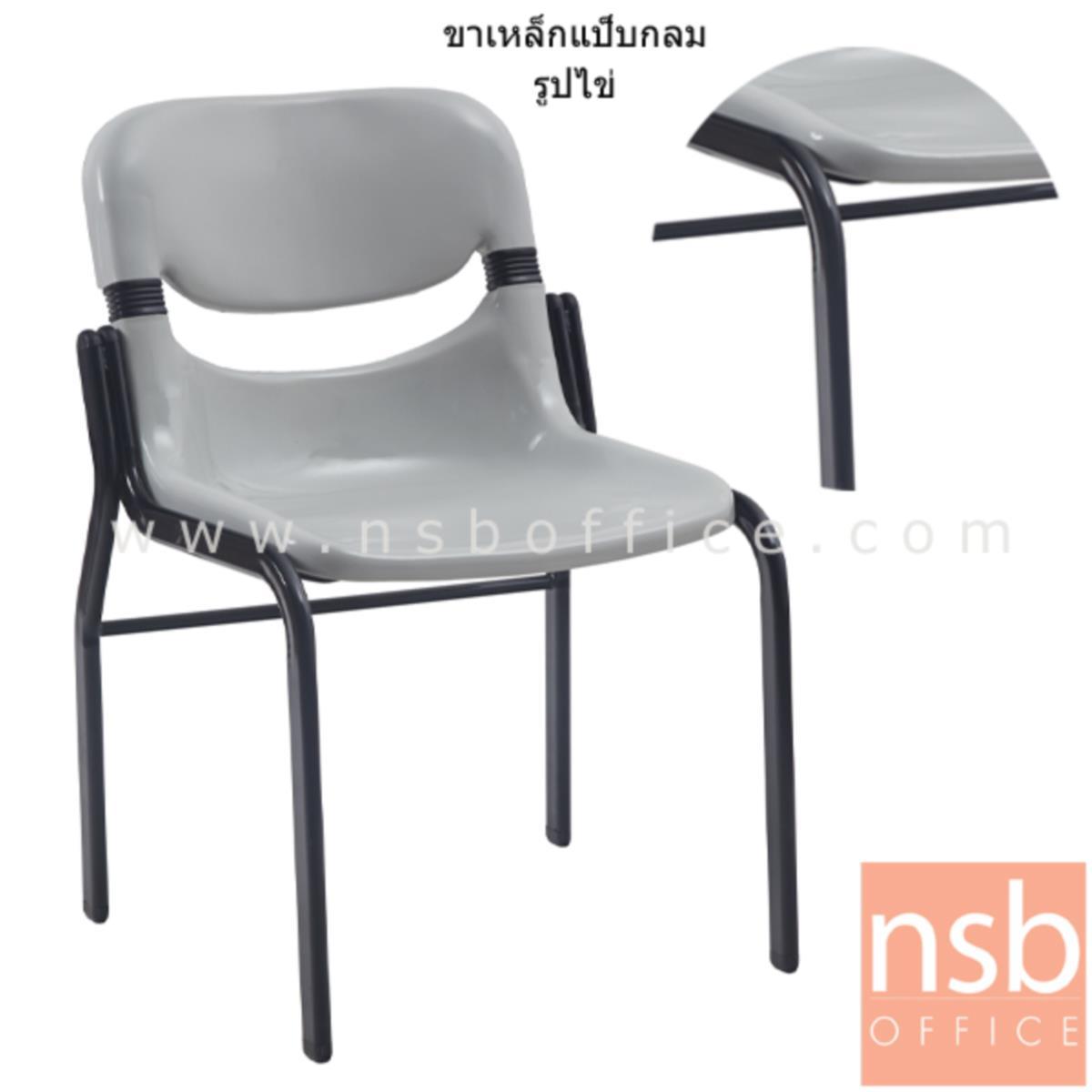 B05A035:เก้าอี้อเนกประสงค์เฟรมโพลี่ รุ่น A790  ขาเหล็ก