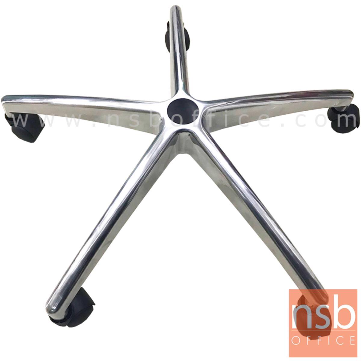 B27A076:ขาอลูมิเนียมทรงแมงมุม ขอบมน 26 นิ้ว รุ่น LM-84