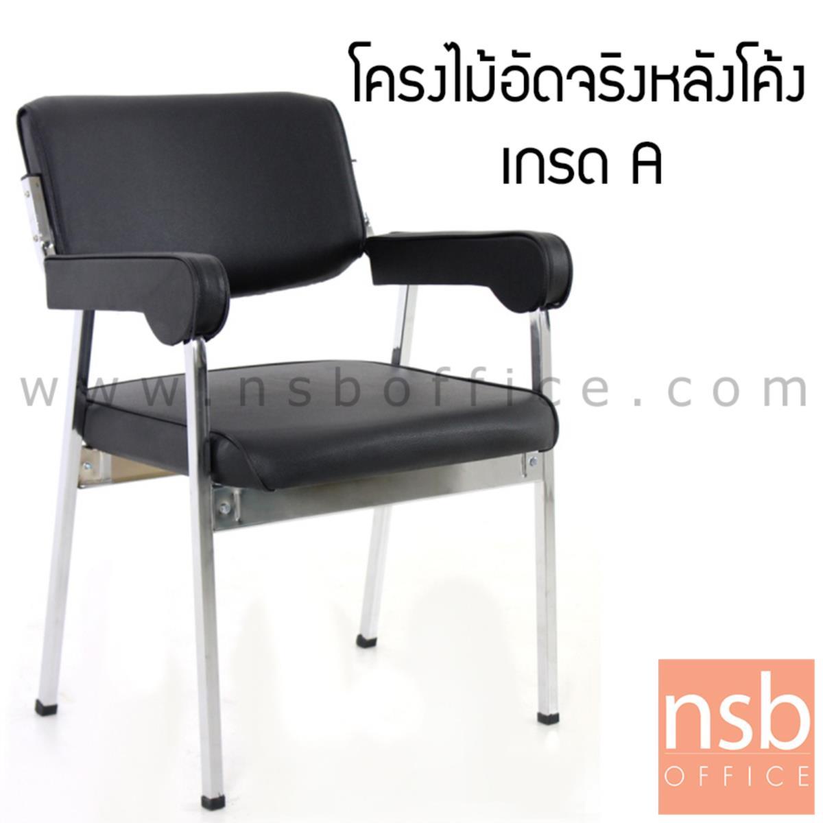 B05A005:เก้าอี้อเนกประสงค์ รุ่น CM-015 ขาเหล็ก