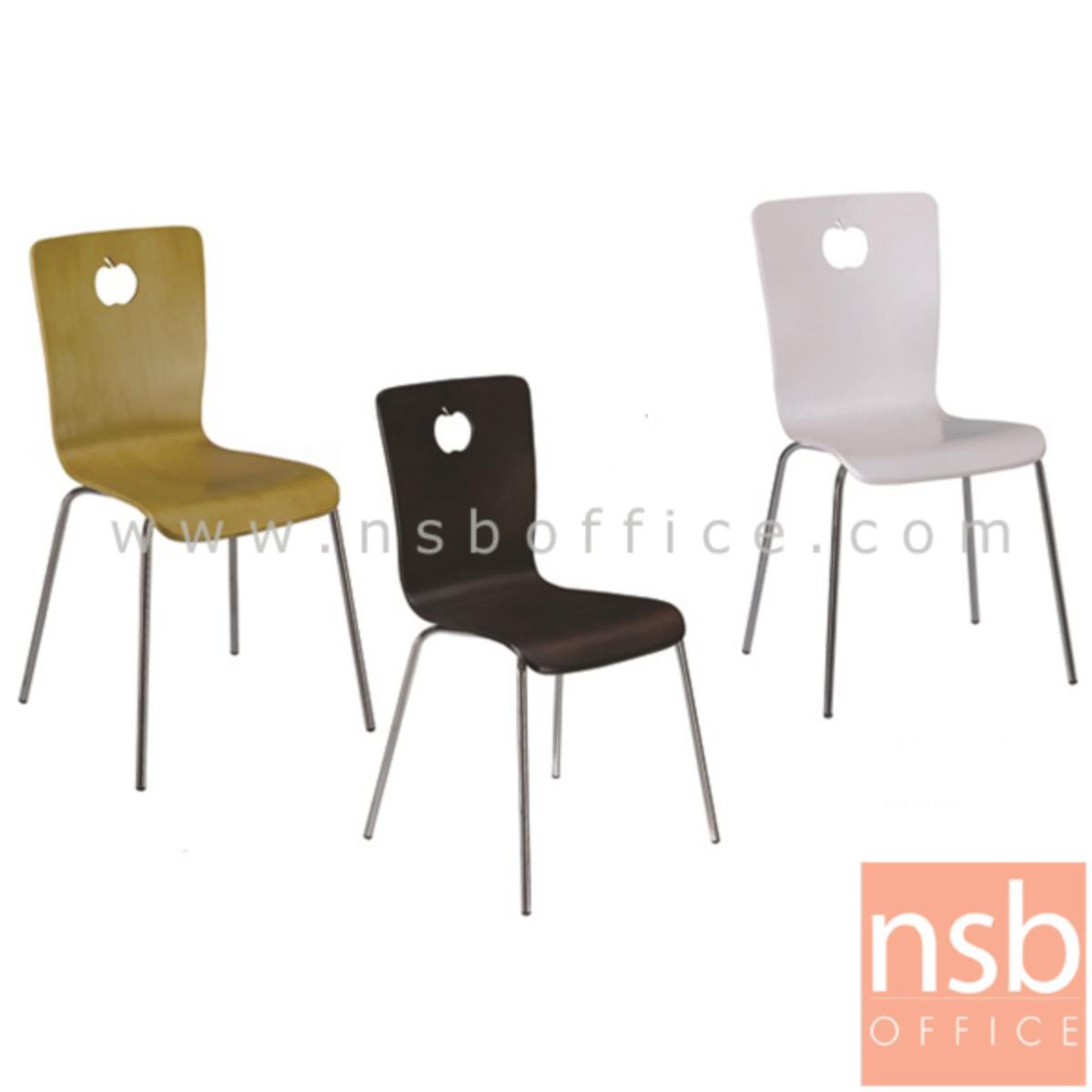 เก้าอี้อเนกประสงค์ไม้วีเนียร์ดัด รุ่น Lillard (ลิลลาร์ด)  ขาเหล็กชุบโครเมี่ยม