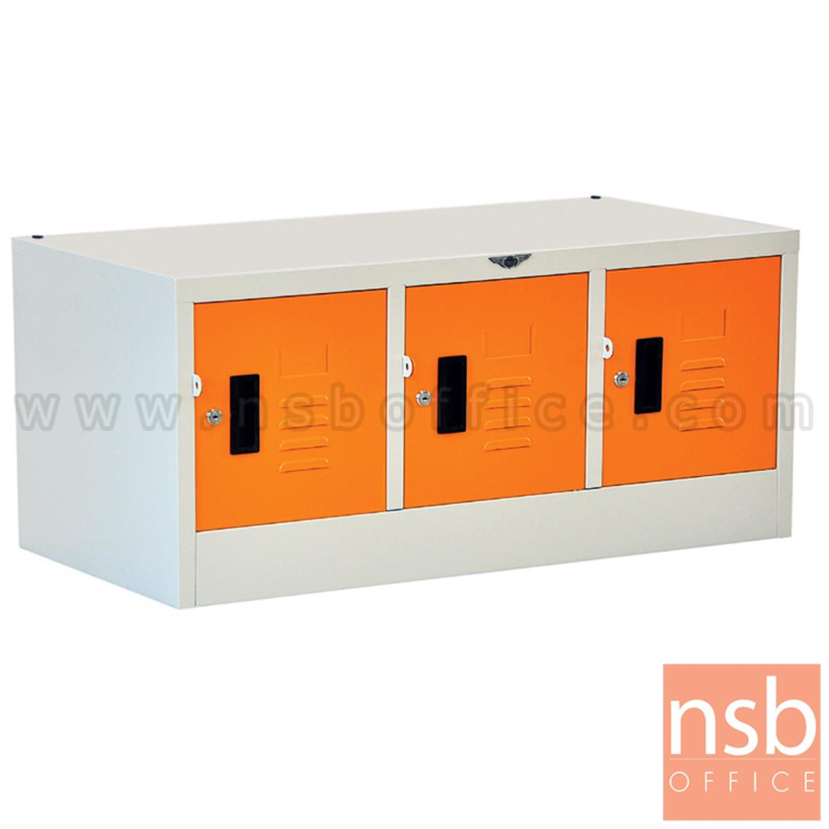 E08A032:ตู้ล็อกเกอร์เหล็กเตี้ยมินิ 3 ประตู  รุ่น Leah (ลีห์) ขนาด 91.2D*45.7W*40.8H cm.
