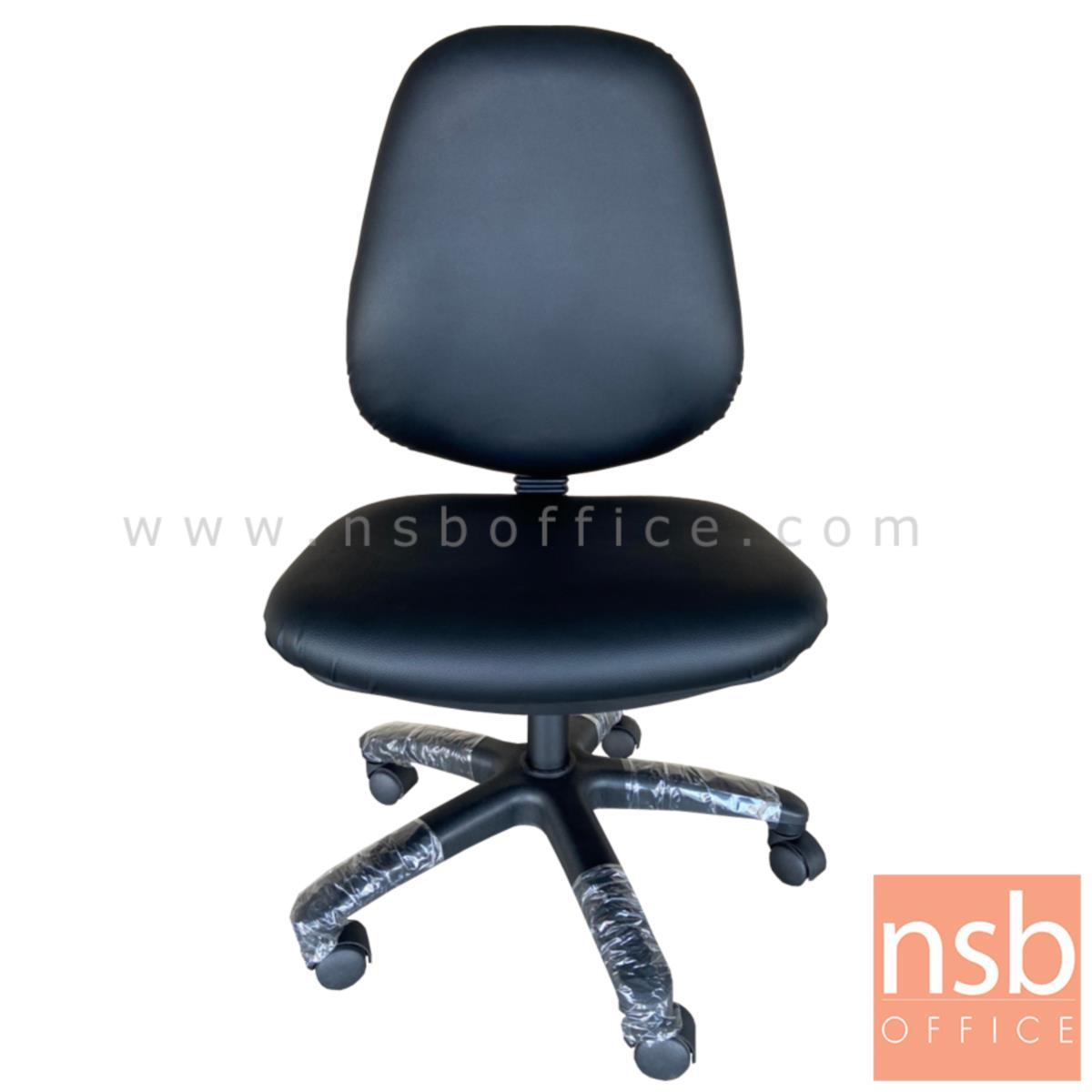 เก้าอี้สำนักงานไม่มีแขน รุ่น Payton (เพย์ตัน) ขาพลาสติก