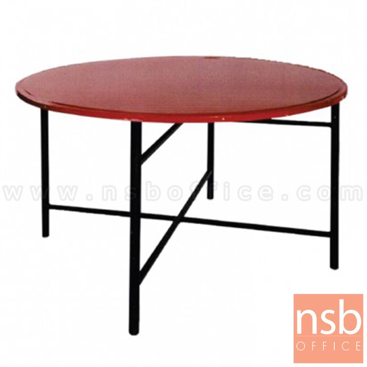 A08A006:โต๊ะพับจีนหน้าเหล็ก รุ่น Abbot (แอ็บบอต) ขนาด 116.5Di cm.  ขาพับน็อคดาวน์ 4 ฟุต