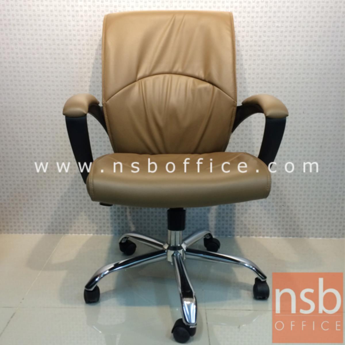 เก้าอี้สำนักงาน รุ่น Kehlani (เคห์ลานี)  โช๊คแก๊ส มีก้อนโยก ขาเหล็กชุบโครเมี่ยม