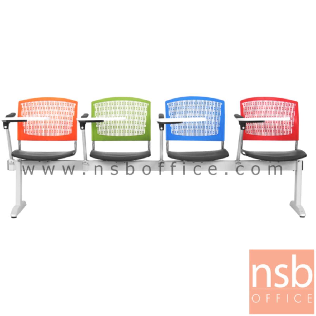 เก้าอี้เลคเชอร์แถวเฟรมโพลี่ รุ่น MOFL 2 ,3 และ 4 ที่นั่ง ขาเหล็กพ่นสีขาว